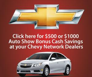 2011 chevy ad 300×250